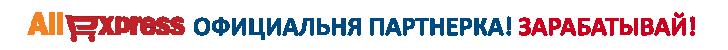 e-Commerce Partners Network