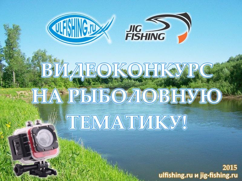 рыбацкое в ульяновске